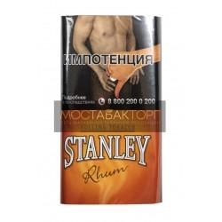 Табак Stanley Rhum (Табак Стэнли Ром)