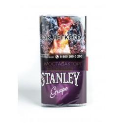 Табак Stanley Grape (Табак Стэнли Виноград)