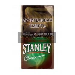 Табак Stanley Chocomint (Табак Стэнли Шоколад Мята)