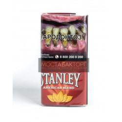 Табак Stanley American Blend (Табак Стэнли Американ Бленд)