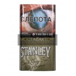 Табак Stanley Earl Grey Tea Aroma (Табак Стэнли Чай Эрл Грей)
