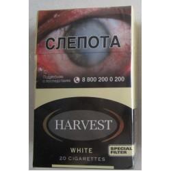 Сигареты Харвест Вайт (Harvest White)
