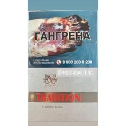 Сигареты Tradition KS Silver