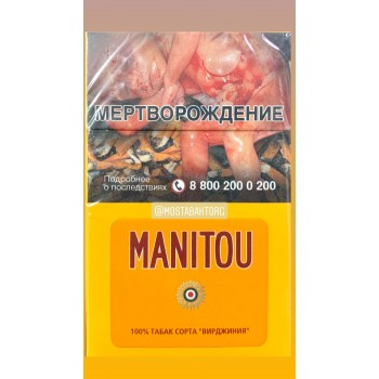 Сигареты Маниту Желтые (Manitou KS Yellow)
