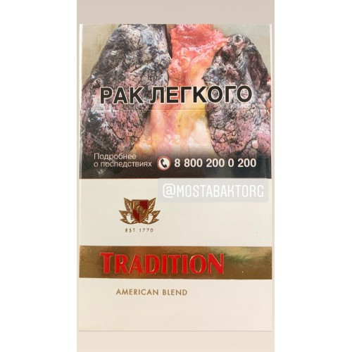 сигареты tradition купить в москве