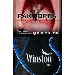 Сигареты винстон блок купить спб сектор газа сигарета мелькает во тьме скачать онлайн