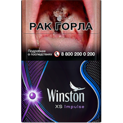 Сигареты Winston Compact impulse summer mix | Отзывы ...