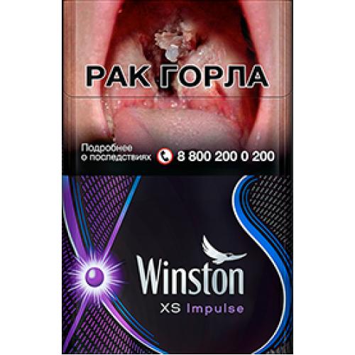 Купить winston сигареты москва купить купить филип моррис сигареты