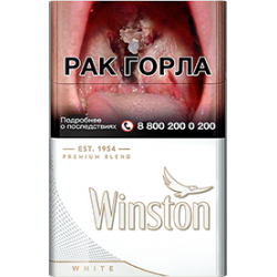 Сигареты Винстон Вайт (Winston White)