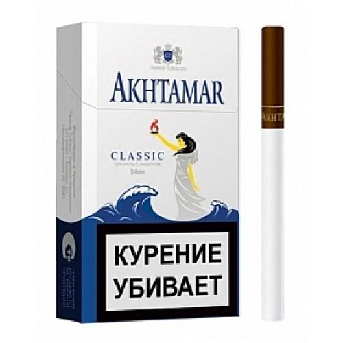 Сигареты classic ultima армянские купить сигареты купить интернет магазин хабаровск