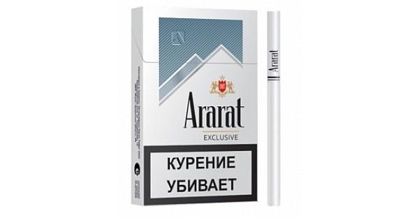 где купить сигареты арарат
