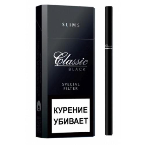 Сигареты classic ultima армянские купить опт российских сигарет