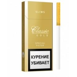 армянские сигареты волжский купить