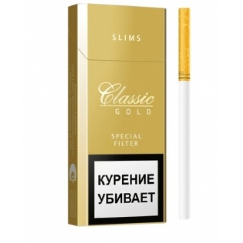 где можно купить армянские сигареты в москве адреса