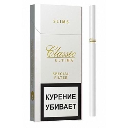 Армянские сигареты classic купить как заказать электронную сигарету без никотина