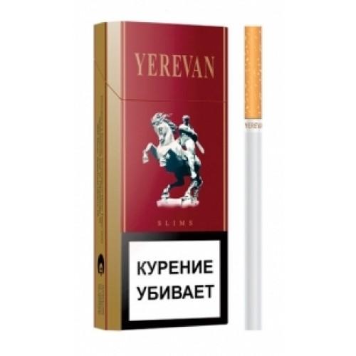 Vip red сигареты купить в москве сигарет оптом узбекистан