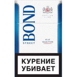 Bond Street Blue Selection