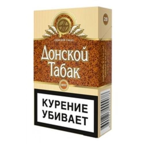 Ярославские сигареты купить в москве одноразовые электронные сигареты без никотина интернет магазин