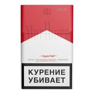 Где в москве можно купить сигареты мальборо corvus электронная сигарета оптом