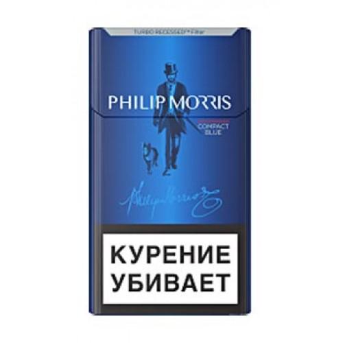 Филип моррис сигареты купить в москве купить сигареты кент оптом дешево в москве