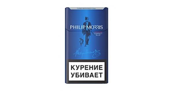 Купить сигареты филипп моррис компакт в москве где купить сигареты оптом нижний новгород
