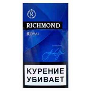 купить сигареты ричмонд казань