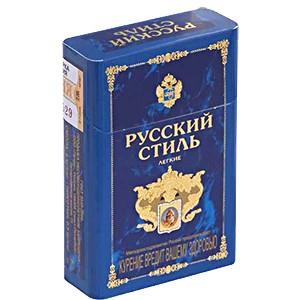 Сигареты русский стиль купить в челябинске электронная сигарета как зарядить одноразовую электронную сигарету