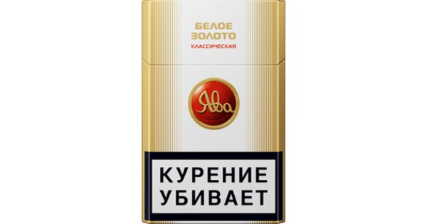 Сигареты оптом в москве ява белое золото сигареты оригинальные оптом в москве купить
