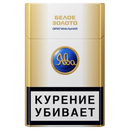 купить сигареты ява белое золото