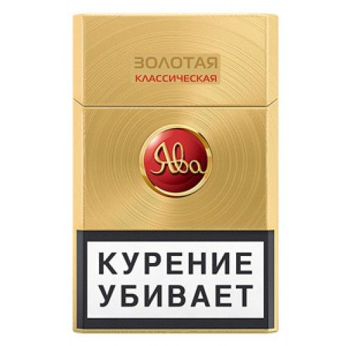Купить сигареты золотая ява купить электронные сигареты в ереване