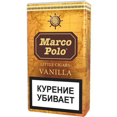 Сигариллы сигареты купить купить сигареты с доставкой в новосибирске