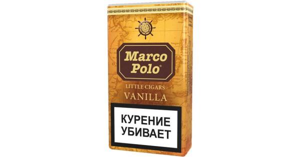 Марко поло сигареты купить в москве пот сигарета купить