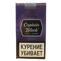 Сигареты Капитан Блэк Виноград (Captain Black Grape)