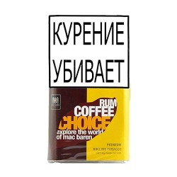 Табак Mac Baren Rum Coffee Choice