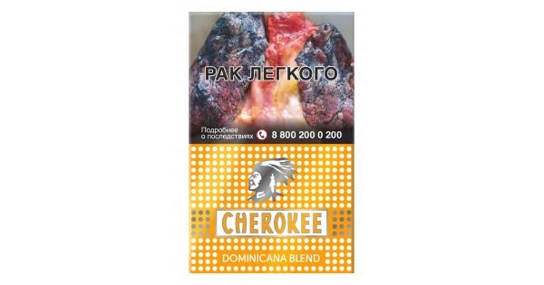 Купить сигареты cherokee dominicana табачное изделие 6 буквы