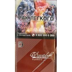 Сигареты Давыдов Классик (Davidoff Classic)