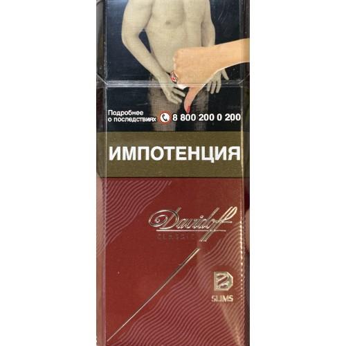 Купить сигареты давидофф классик в москве армянские сигареты купить в москве без акциза