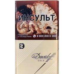 Сигареты Давыдов Голд (Davidoff Gold)