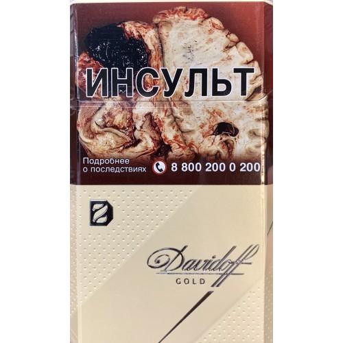 Davidoff сигареты купить в москве купить сигареты с капсулой в украине