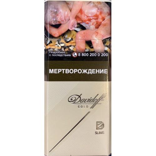 Сигареты davidoff купить в москве купить арабские сигареты в москве самовывоз