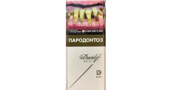 Сигареты maxim купить табак бруско опт