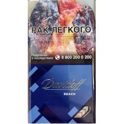 Сигареты Давыдов Рич Синий (Davidoff Reach Blue)