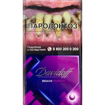 Сигареты Давыдов Рич Перпл (Davidoff Reach Purple)