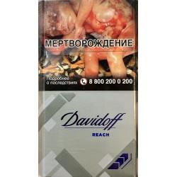 Сигареты Давыдов Рич Сильвер (Davidoff Reach Silver)