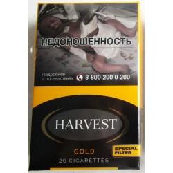 Сигареты Харвест Голд (Harvest Gold)