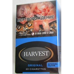 Сигареты Харвест Оригинал (Harvest Original)