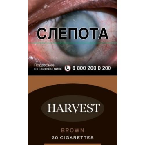 Сигареты харвест классик купить сигарета мерцает во тьме сектор газа слушать онлайн бесплатно