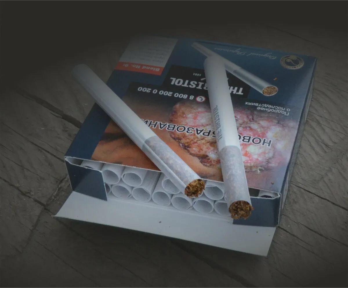 Ричмонд сигареты купить бристоль купить одноразовые электронные сигареты в минске