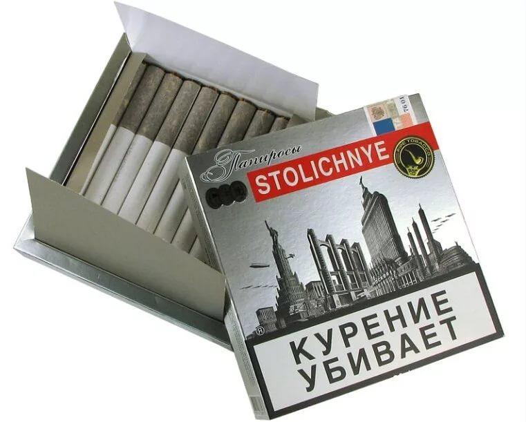 Столичные сигареты купить москва купить табак для кальяна 1 кг оптом