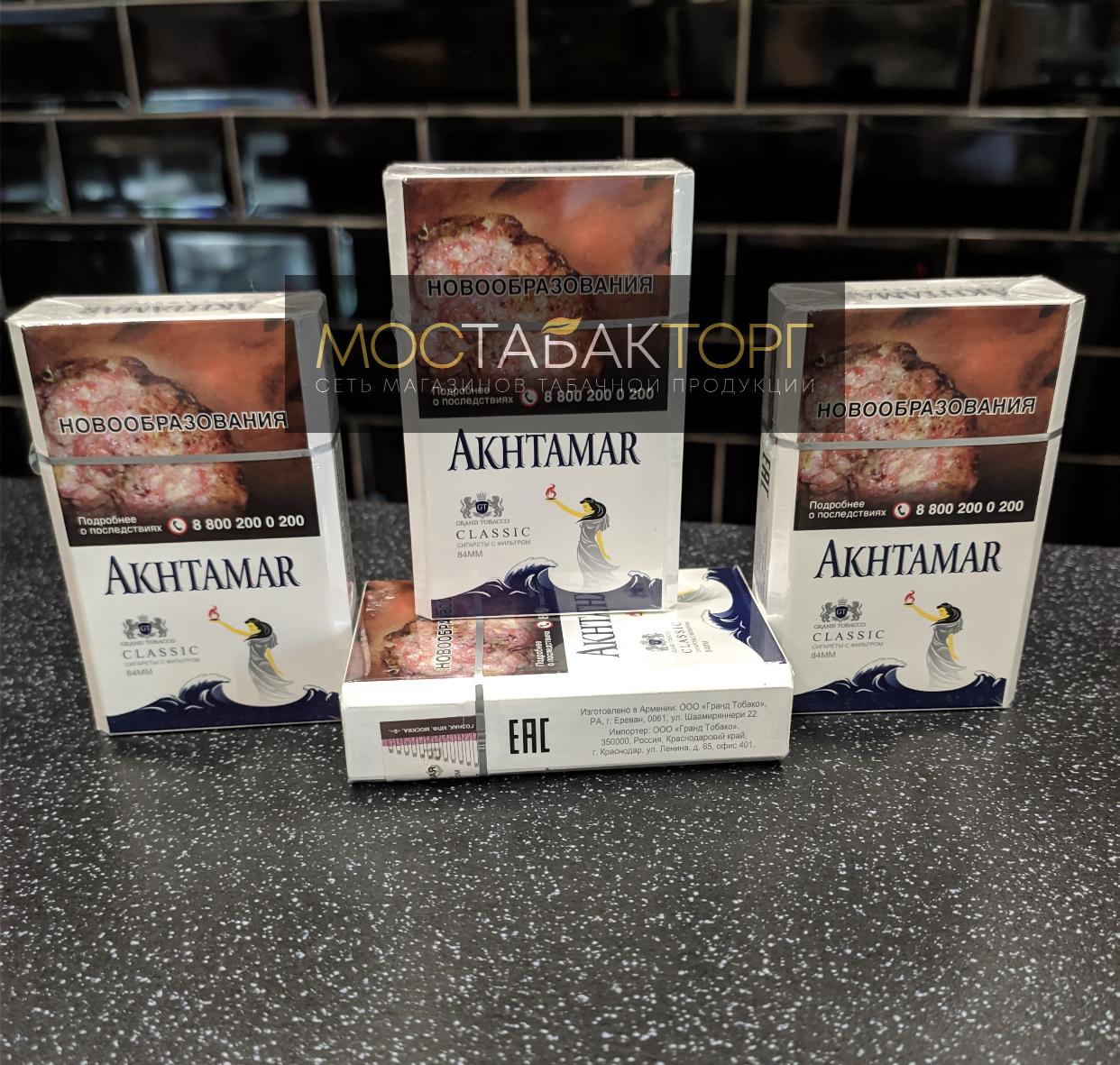 Купить сигареты классик купить во сне сигарету